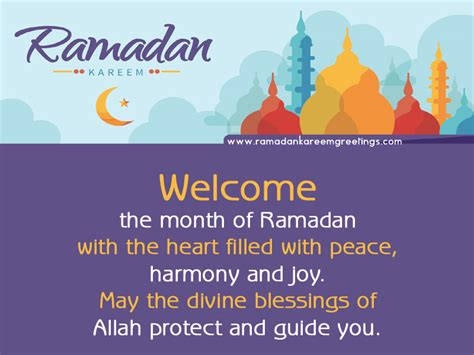 day of fasting ramadan 2018 happy ramadan kareem greetings wishes 2018