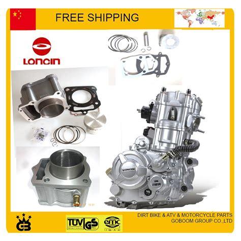 loncin 250cc engine free wiring diagrams schematics