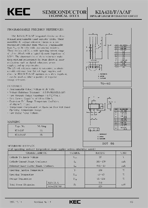 zener diode nomenclature datasheet kia431af 318041 pdf datasheet ic on line