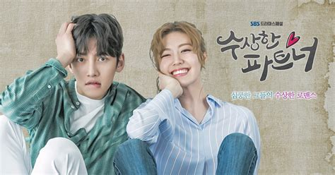 Dramafire Love In Trouble | watch suspicious partner 2017 episode 1 engsub f8