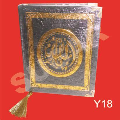 buku surat yasin dan terjemahannya pak mudi 0852 15 880