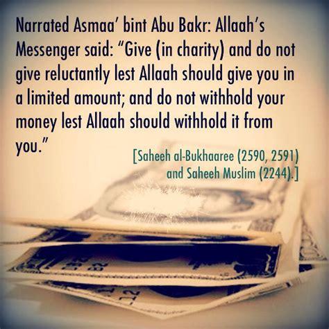 best islamic charity 25 best ideas about muslim charity on islamic