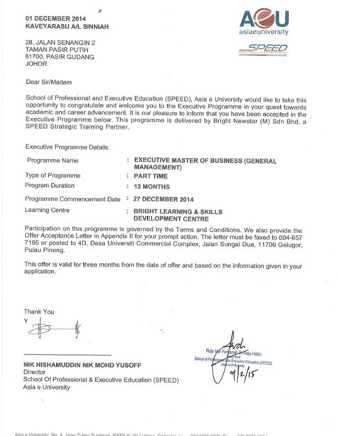 Offer Letter Malaysia Aeu Offer Letter