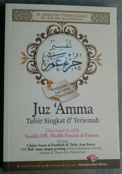 Buku 1 Hari 10 Ayat Mudah Hafal Juz Ammatl buku juz amma tafsir singkat terjemah serta 31 bab penting toko muslim title