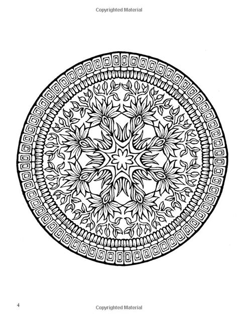mystical mandala coloring book 0486456943 amazon com mystical mandala coloring book dover design coloring books 9780486456942