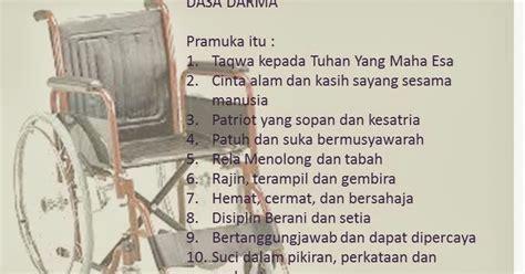 Kursi Roda Pramuka ensiklopedia pramuk permainan pramuka berkebutuhan khusus roda kilat