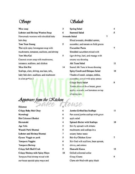 yakitori sake house coupon discount menu  se