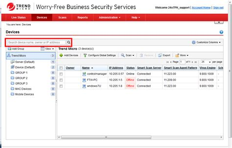 Client Search Client Search Via Console Worry Free Business Security Services