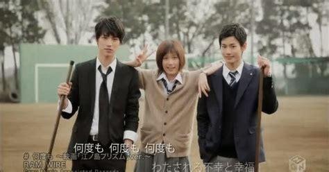 film sedih inggris film sedih jepang enoshima prism 2013 kumpulan film jepang