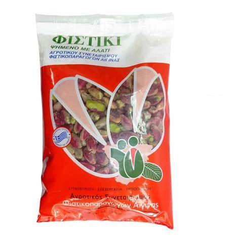 Dried Prune 250gr pistachios kernels from aegina island 250gr pdo