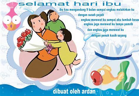 design kartu ucapan hari ibu puisi dalam bahasa inggris untuk ibu multi info