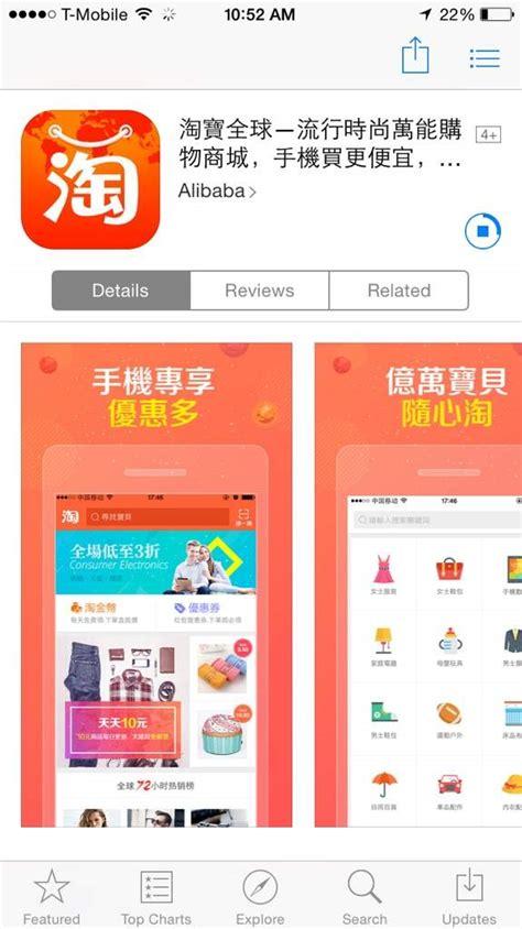 alibaba ezbuy image gallery taobao app