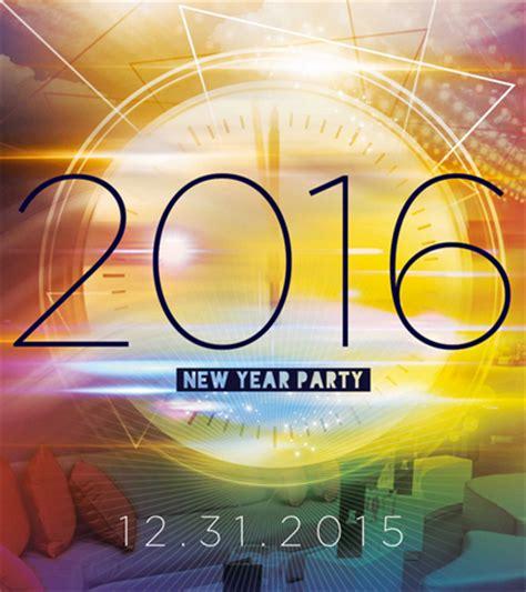 boston new year w hotel new year s boston w boston new year s 2017