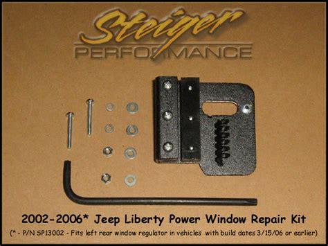 Jeep Liberty Window Regulator Repair Kit Steiger Performance Jeep Liberty Power Window Regulator