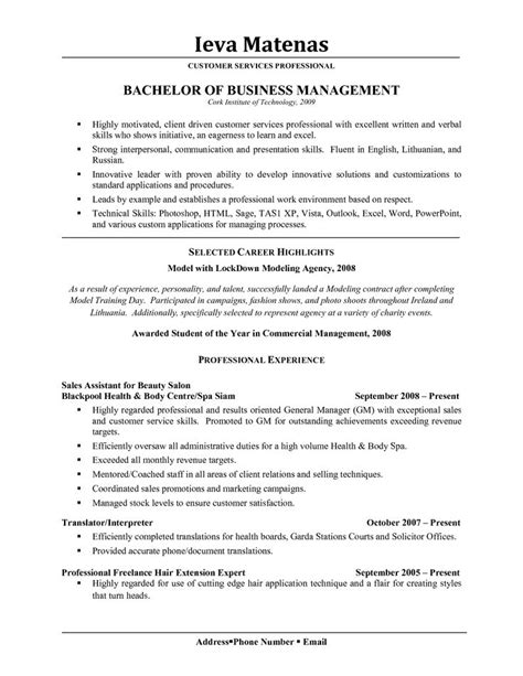 resume exles for hair salon receptionist resume