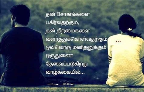 love kavithai themes tamil feeling very heart touching love failure kavithai