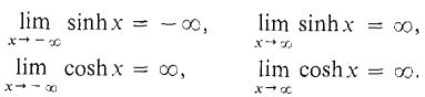 cosh infinity elementary calculus hyperbolic functions