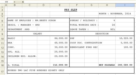 Html Form Table Simple Pay Slip Template Exle In Excel With Table