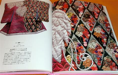 Japanese Quilting Books by Japanese Quilt Book Fabric Japan Kimono Vintage