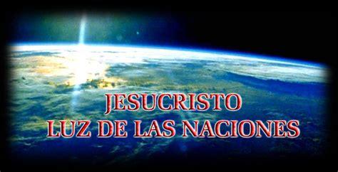 imagenes cristianas grandes imagenes cristianas para fondo de pantalla imagui
