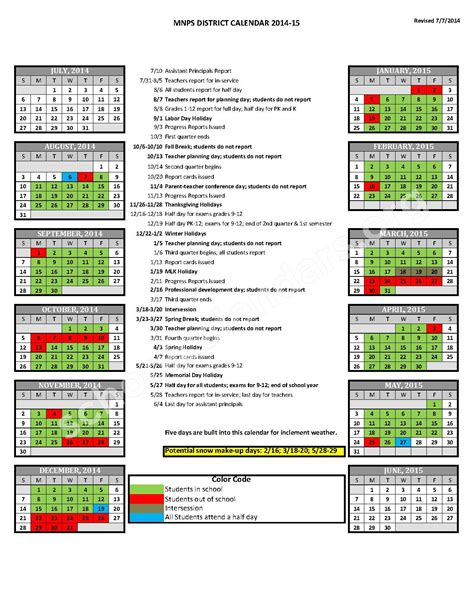County Schools Calendar Putnam County Tn School Calendar 2014 2015 The