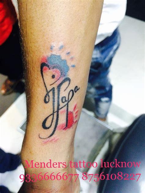 tattoo maker in bhopal the 25 best maa paa tattoo ideas on pinterest trishul