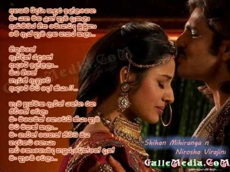 theme song jodha akbar mp3 ahasama ridawa jodha akbar theme song lyrics from