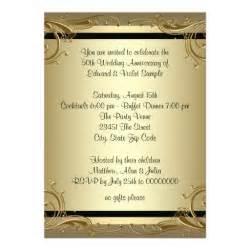 elegant dinner invitation wording