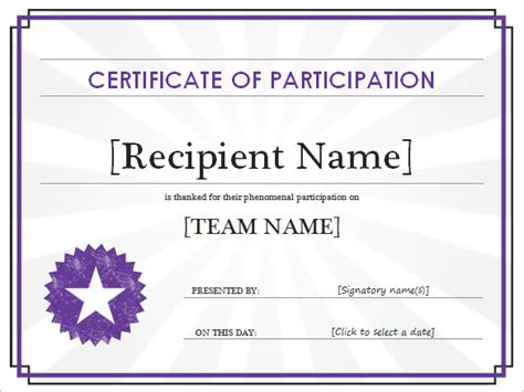 template for certificate of participation certificate of participation templates blank certificates