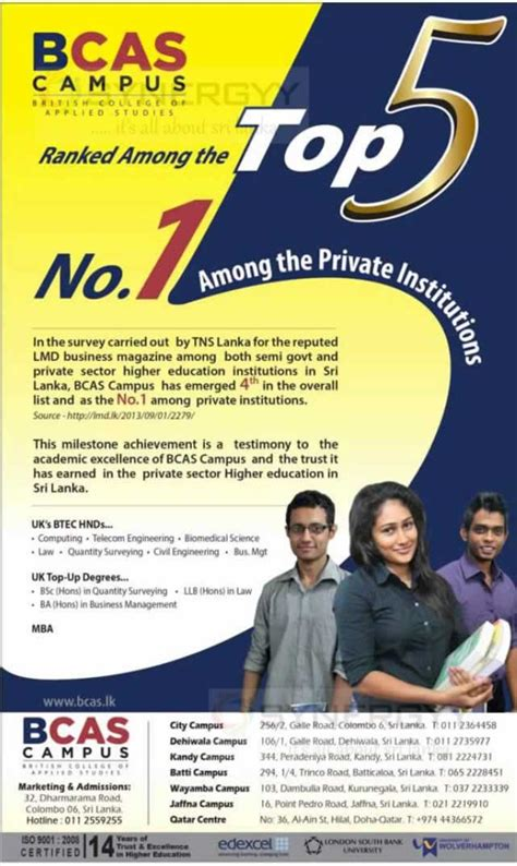 Mba Ranking In Sri Lanka by Bcas Cus Ranked Among The Top 5 Institutions In