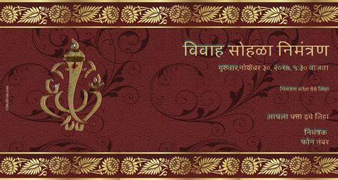 indian wedding website templates free generous indian wedding website templates ideas exle