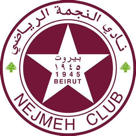 Premier League Beirut Nejmeh Club