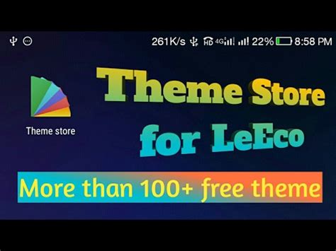 themes store for letv free theme store for all leeco devices youtube
