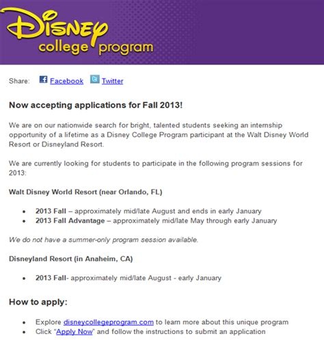 cover letter for disney college program cover letter disney college program cover letter
