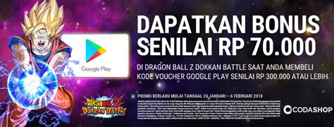 codashop review dragon ball z dokkan battle topup dapat bonus rp 70 000