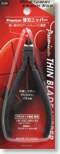 Side Cutter Point Thin Blade Nipper 1 premium thin blade nipper hobby tool hobbysearch hobby