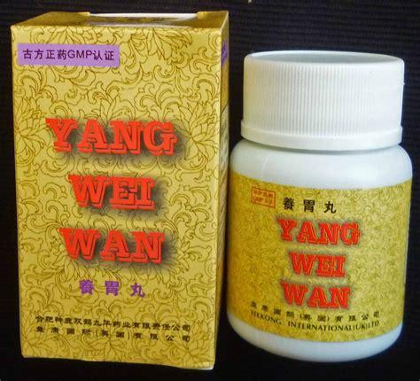 yang wei wan xiang sha yang wei wan for your wellbeing