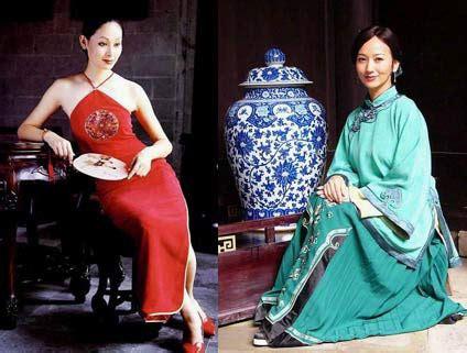 วัฒนธรรมการแต่งกายของจีน | สาระ ความรู้ ข่าวสาร ความ ... Imageshack.us