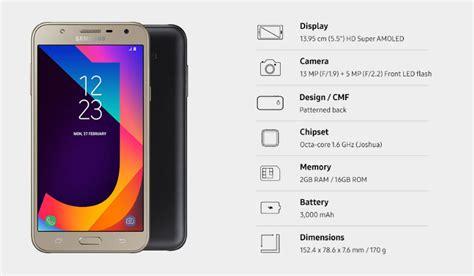 Hp Samsung Android One ulasan spesifikasi dan harga hp android samsung galaxy j7