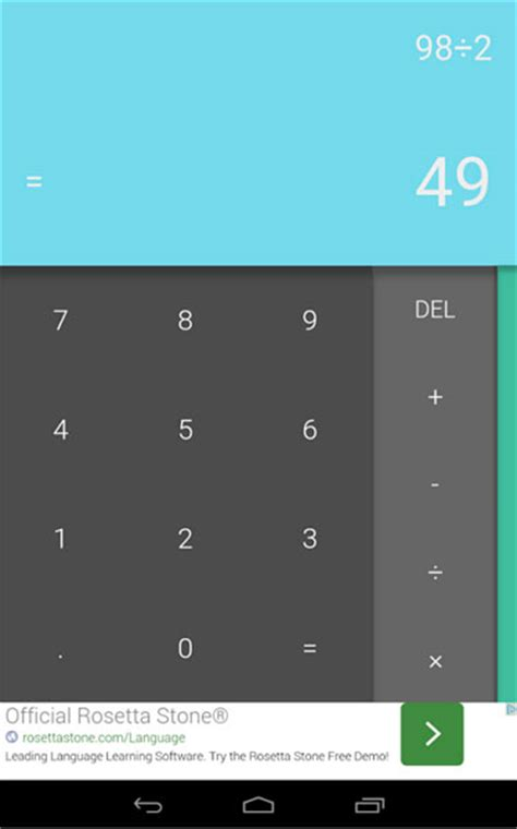 android calculator app android l calculator app naldotech