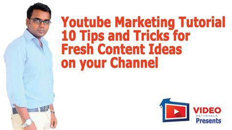 tutorial youtube marketing youtube video marketing tutorial bangla part 1 video