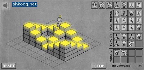 light bot walkthrough ahkong net