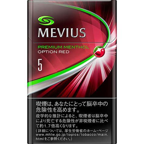 Mevius Menthol Option Yellow mevius premium menthol option 5 japan tobacco inc reservation site for duty free stores