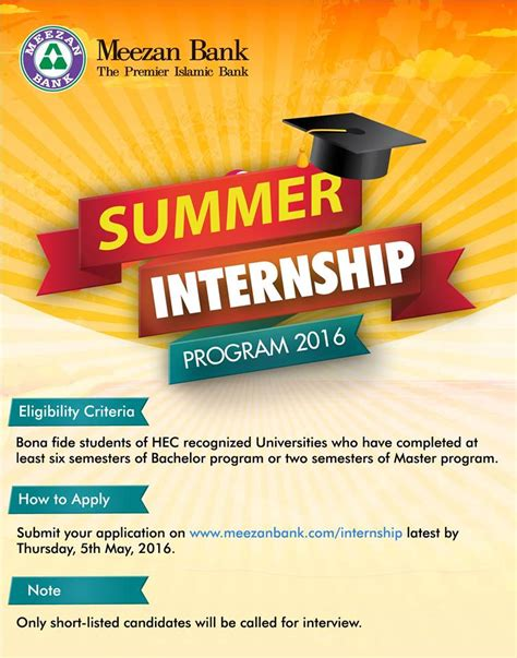 Summer Internship 2017 Deadlines For Application Mba by Meezan Bank Summer Internship Program 2017 Apply