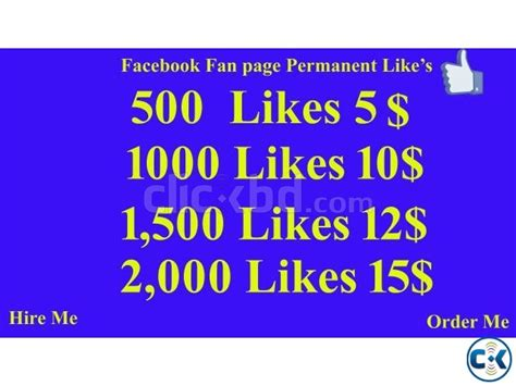 facebook fan page promotion facebook fan page like and promote clickbd