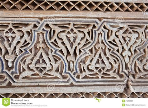 moroccan stucco x moroccan architectural stucco and stonework morocco stock image image 21250691