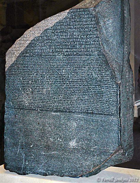 rosetta stone refund egypt rosetta stone