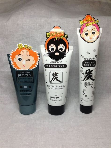 Daiso Charcoal Mask new daiso charcoal pack mask cleansing