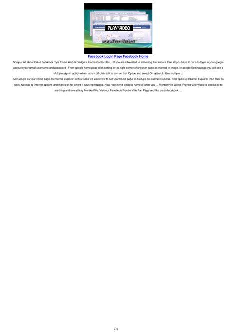 login page home by david pena issuu