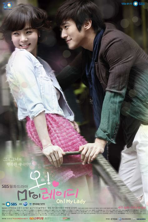 gambar film korea romantis drama korea romantis myideasbedroom com